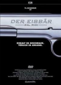 Der Eisbär (DVD)