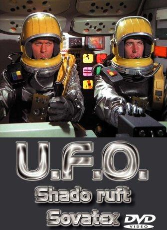 UFO: Shado ruft Sovatex -- via Amazon Partnerprogramm