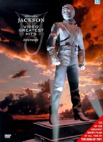 Michael Jackson - History On Film I -- via Amazon Partnerprogramm