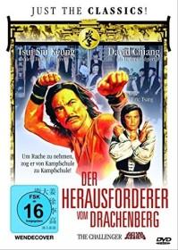 Der Herausforderer (DVD)