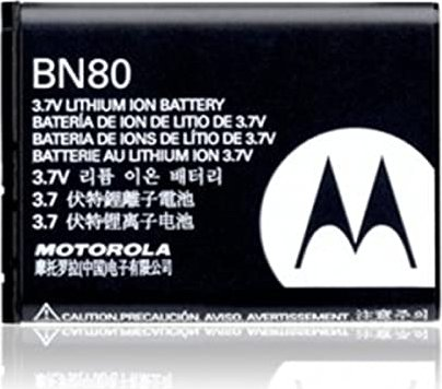 Motorola BN80 rechargeable battery -- via Amazon Partnerprogramm
