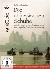 Die chinesischen Schuhe (DVD)