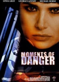Moments of Danger
