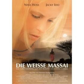 Die weiße Massai (DVD)