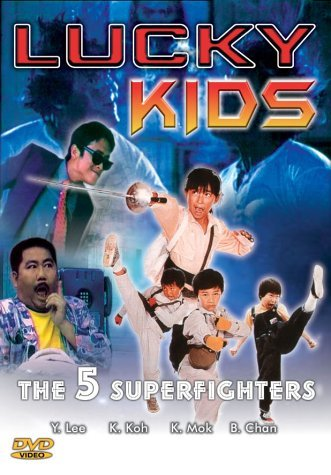 Lucky Kids - The 5 Superfighter -- via Amazon Partnerprogramm