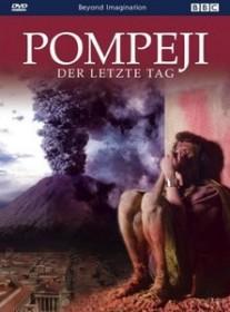 Pompeji - Der letzte Tag (DVD)