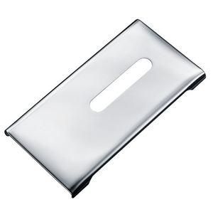 Nokia CC-3032 Cover silber