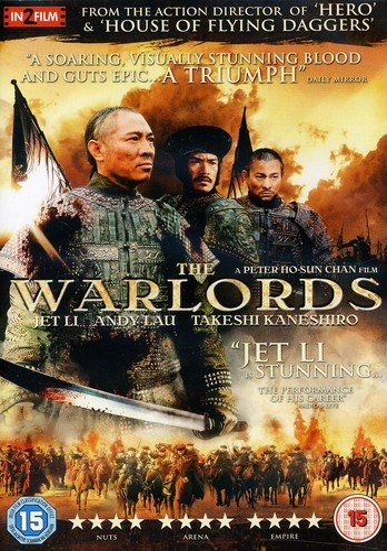 Warlords (UK) -- via Amazon Partnerprogramm