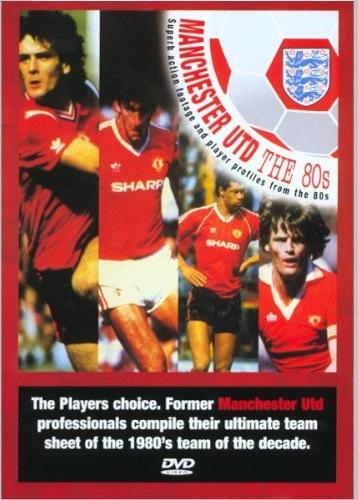 Manchester United - 80's Team Of The Decade -- via Amazon Partnerprogramm