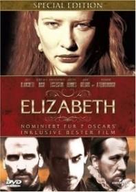 Die Bartholomäusnacht (DVD)