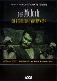 Der Moloch - Die Eroberung von Mykene (DVD)