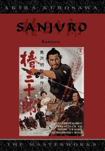 Sanjuro -- via Amazon Partnerprogramm
