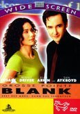Grosse Pointe Blank (UK)