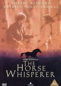 The Horse Whisperer (DVD) (UK)