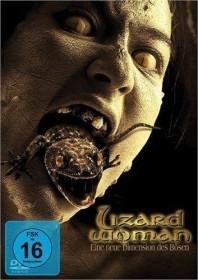 Lizard Woman - Eine Dimension des Bösen
