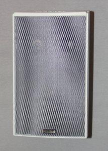 Magnat Symbol Pro 160 Paar schwarz -- © bepixelung.org