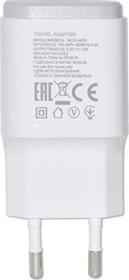 LG MCS-04ER travel charger