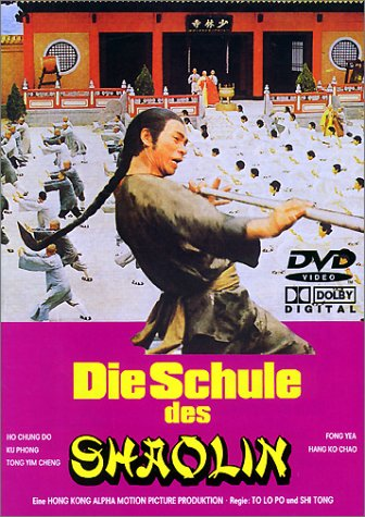 Die Schule des Shaolin -- via Amazon Partnerprogramm