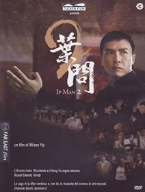 IP Man 2 (Special Editions) (UK)