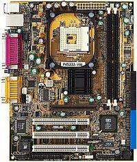 ASUS P4S333-VM, SiS650, VGA, LAN, µATX