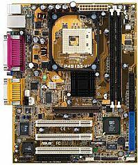 ASUS P4S133-VM, SiS650, VGA, LAN, µATX