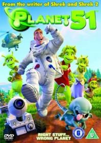 Planet 51 (DVD) (UK)