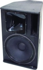 Omnitronic PAS-210 II 2-Wege, Stück