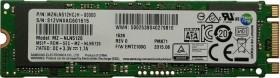 Samsung SSD PM871 512GB, M.2 (MZNLN512HCHP-00000)