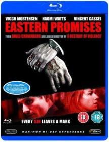 Tödliche Versprechen - Eastern Promises (Blu-ray)