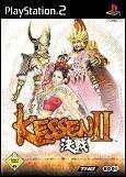 Kessen 2 (deutsch) (PS2)