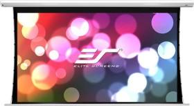 Elite Screens Saker Tab Tension CineGrey 5D ISF Tageslichtleinwand 221.5x124.5cm (SKT100XHD5-E12)