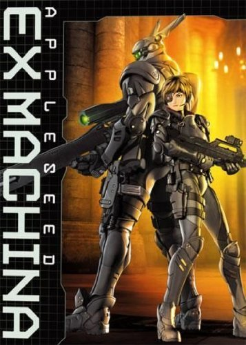 Appleseed - Ex Machina (UK) -- via Amazon Partnerprogramm