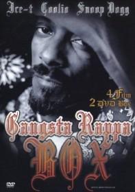 Gangsta Rappa Box (Final Fight/Black Scarface/...) (DVD)