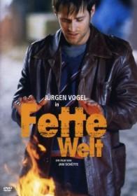 Fette Welt (DVD)