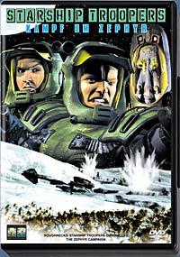 Starship Troopers Vol. 7: Kampf um Zephyr
