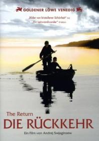 The Return - Die Rückkehr (DVD)