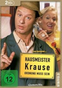 Hausmeister Krause Staffel 3 (DVD)