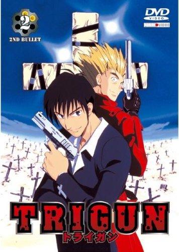 Trigun Vol. 2 -- via Amazon Partnerprogramm