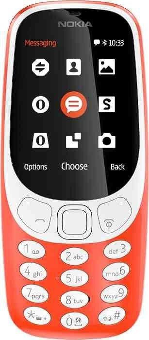 Nokia 3310 (2017) Dual-SIM rot