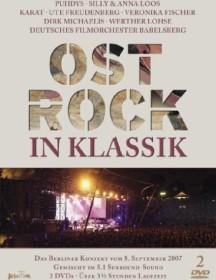 Ostrock in Klassik (DVD)