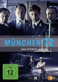 München '72 - Das Attentat (DVD)