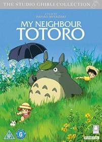 My Neighbor Totoro (UK)