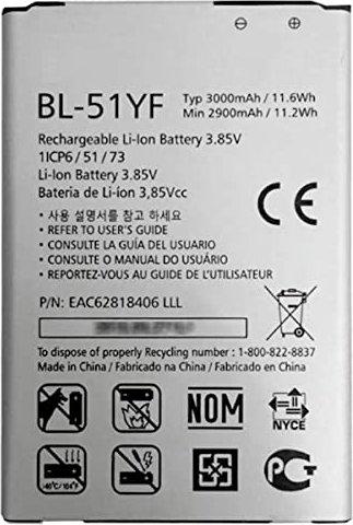LG BL-51YF -- via Amazon Partnerprogramm