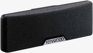 Kenwood KSC-900CTR, aktiver 2-Wege-Centerlautsprecher, 60W