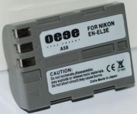 Kompatibler Akku zu Nikon EN-EL3e
