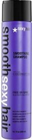 Sexy Hair Smoothing Anti-Frizz Shampoo, 300ml