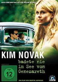 Kim Novak badete nie im See von Genezareth (DVD)