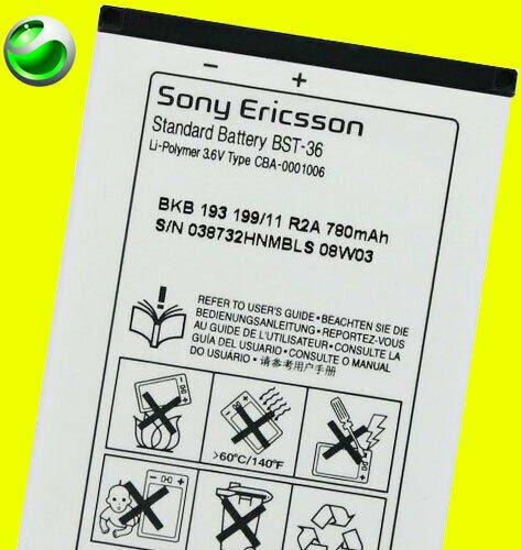 Sony Ericsson BST-36 Akku -- via Amazon Partnerprogramm