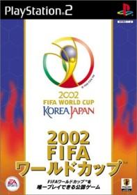 EA Sports FIFA Football 2002 (PS2)
