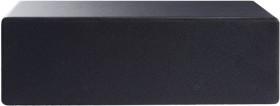 TerraTec Concert W1 black (130664)